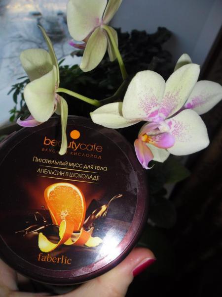 Питательный мусс для тела Апельсин в шоколаде