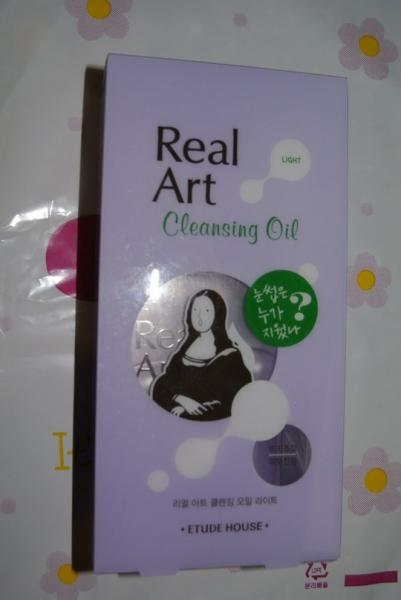 Etude House Real Art Cleaning Oil Light