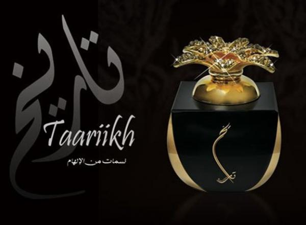 Духи Taariikh