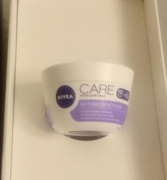крем для лица NIVEA CARE Антивозрастной