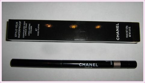 Как правильно красить глаза карандашом Chanel