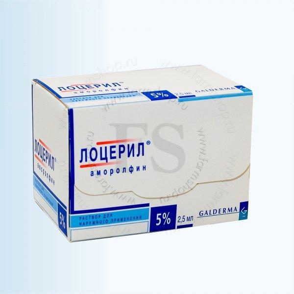 Экзодерил в аптеках минска цена