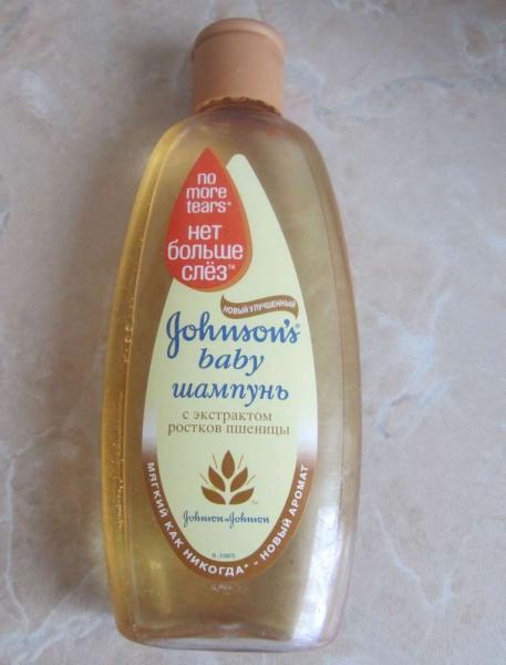 Детский шампунь от Johnsons Baby с экстрактом ростков пшеницы