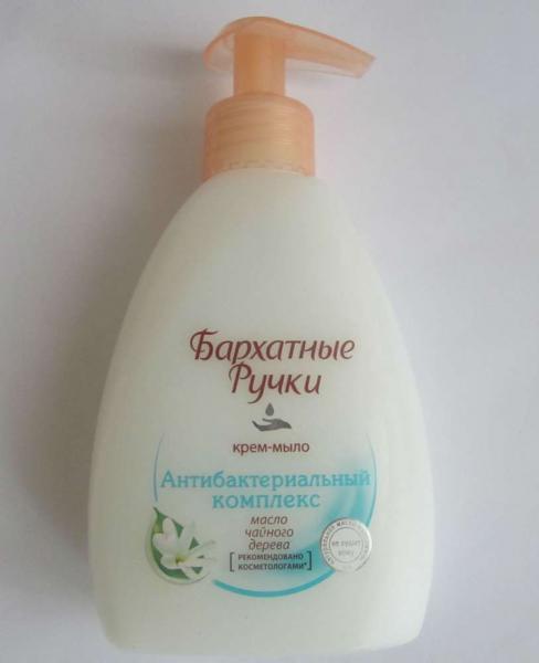 Крем-мыло «Бархатные ручки» с антибактериальным комплексом