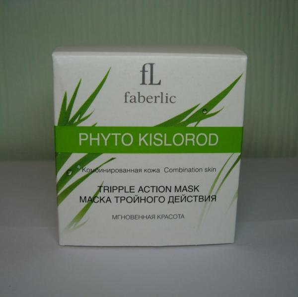 маска тройного действия Faberlic