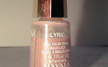 Лак для ногтей Mavala Lyric