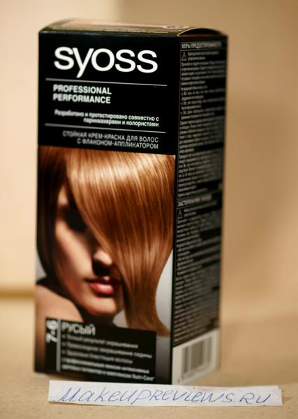 Краска для волос люмене