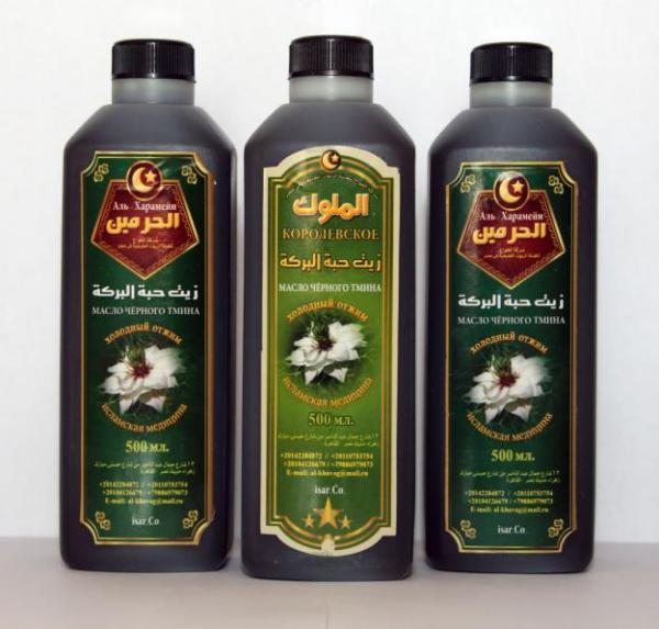 Лечение волос и кожи головы от облысения народные средства