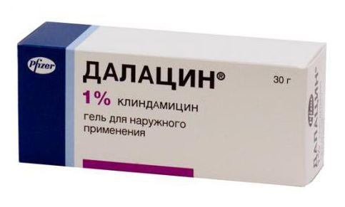 Средство от прыщей в аптеке зинерит