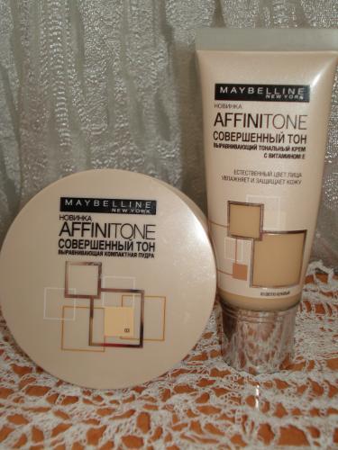 Основа для макияжа и тональный крем в чем разница