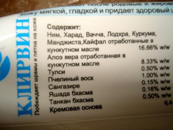 аюрведический препарат от паразитов