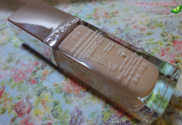 from Vivaan diorskin nude natural glow hydrating makeup