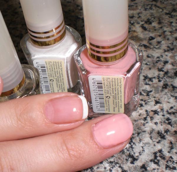 Набор для ногтей и кожи